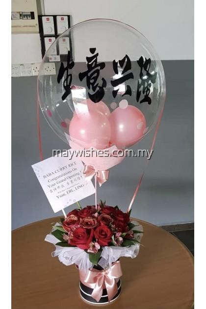 Opening Flower Bucket 03